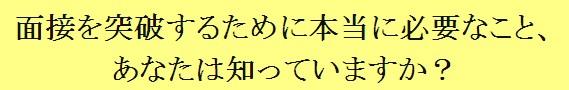 2010y01m24d_230945171.jpg